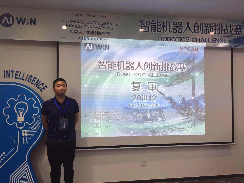 东莞市光劲光电有限公司成功研发出一款新型的LED室内定位模块