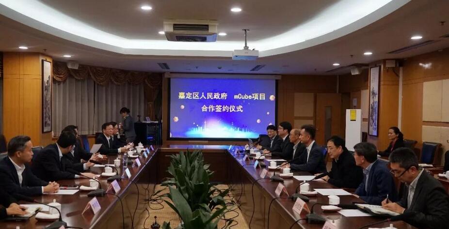 国家智能传感器创新中心招蜂引蝶 mCube签约落户上海嘉定