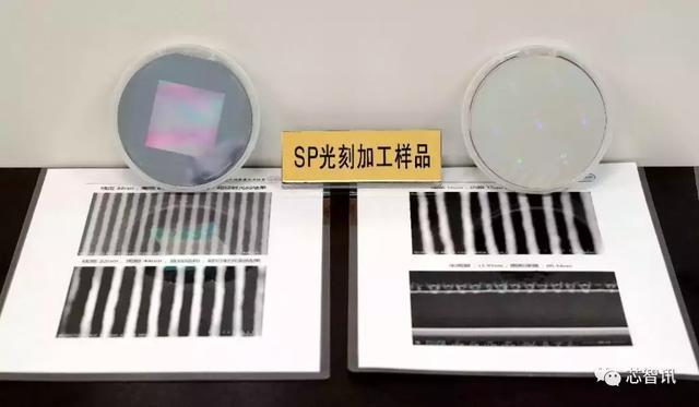 刷爆朋友圈的国产SP光刻机,到底是吹牛还是真有料?