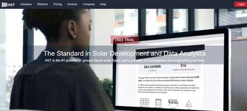 人工智能+能源:能源行业变革新趋势