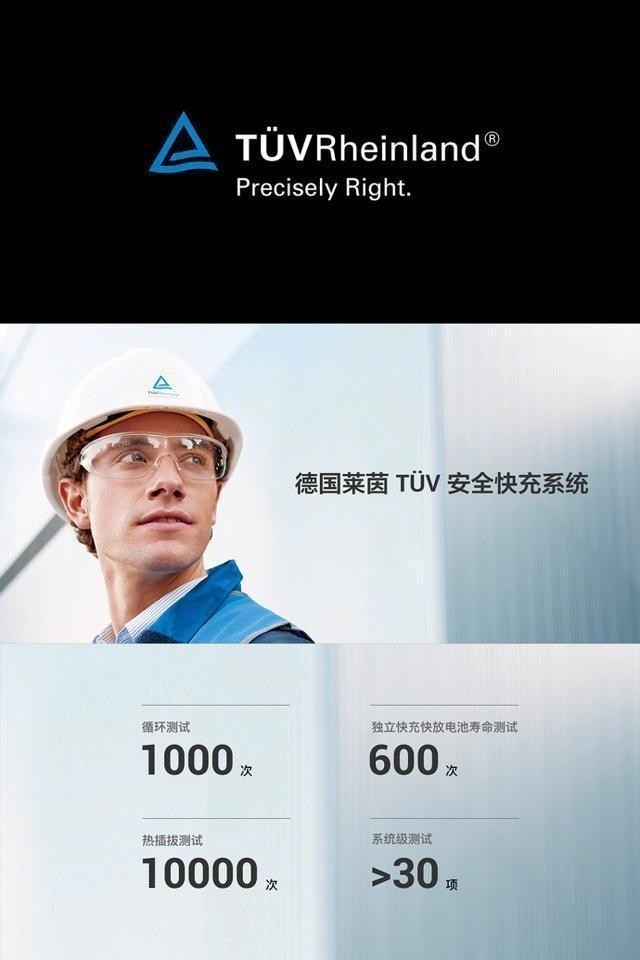 超级闪充加持 R17 Pro高效安全充电新体验