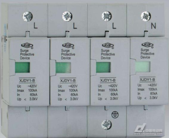 低压电器转型升级之路