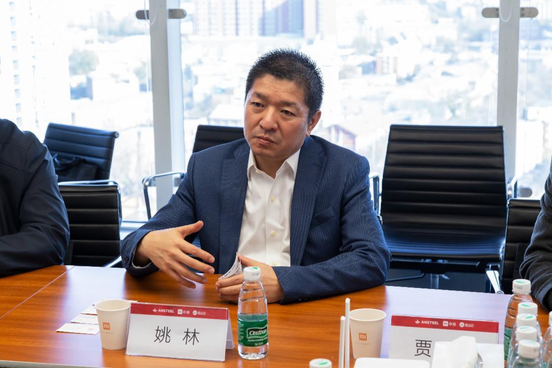 """鞍钢集团董事长考察小米 """"精钢云""""之后又谋工业互联网"""