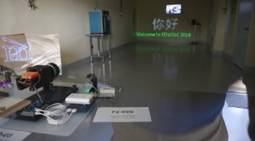 Mirrorcle新建洁净室 展示新款激光束扫描模块