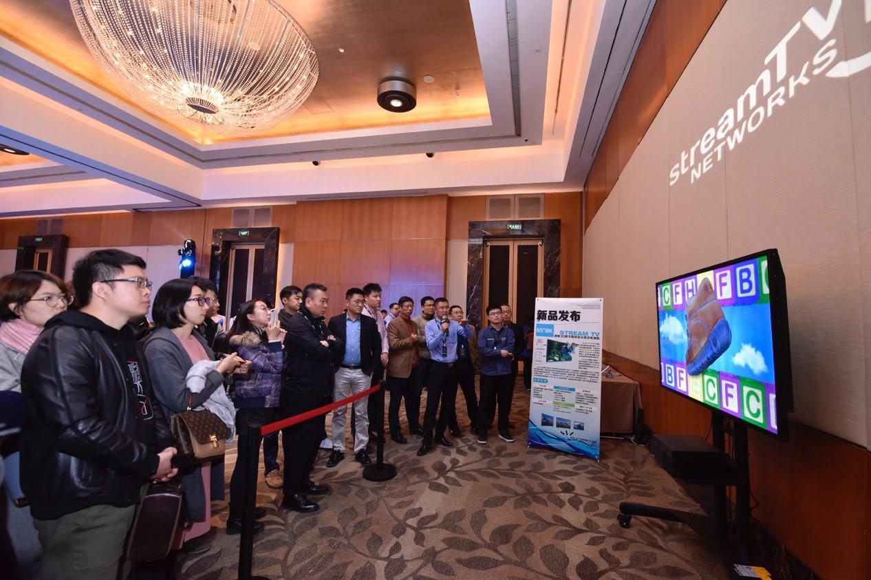 裸眼3D来袭 Stream TV携手京东方开启新一代视觉体验