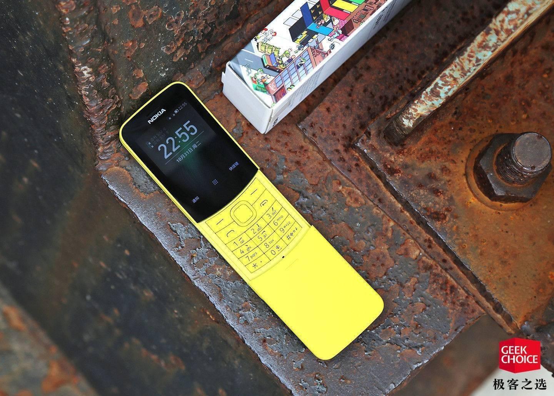 一款比iPhone还早应用无线充电和光学防抖
