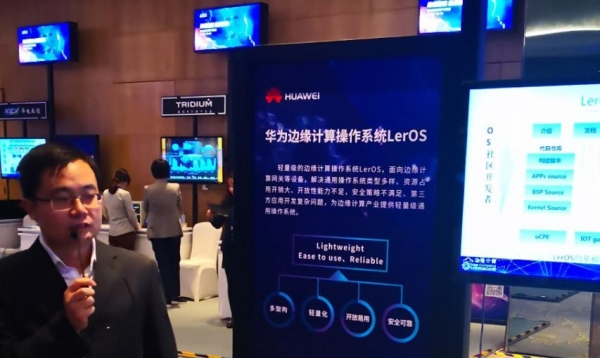 Intel推动边缘智能技术发展 助力制造业与互联网融合
