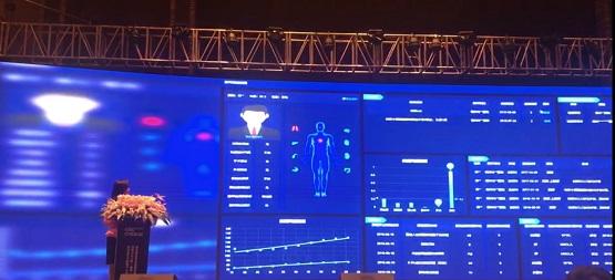 "PereDoc战略对接中电数据:""AI+""平台赋能医疗健康大数据"