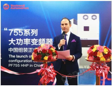 罗克韦尔自动化在华加码投资 PF755系列实现中国组装