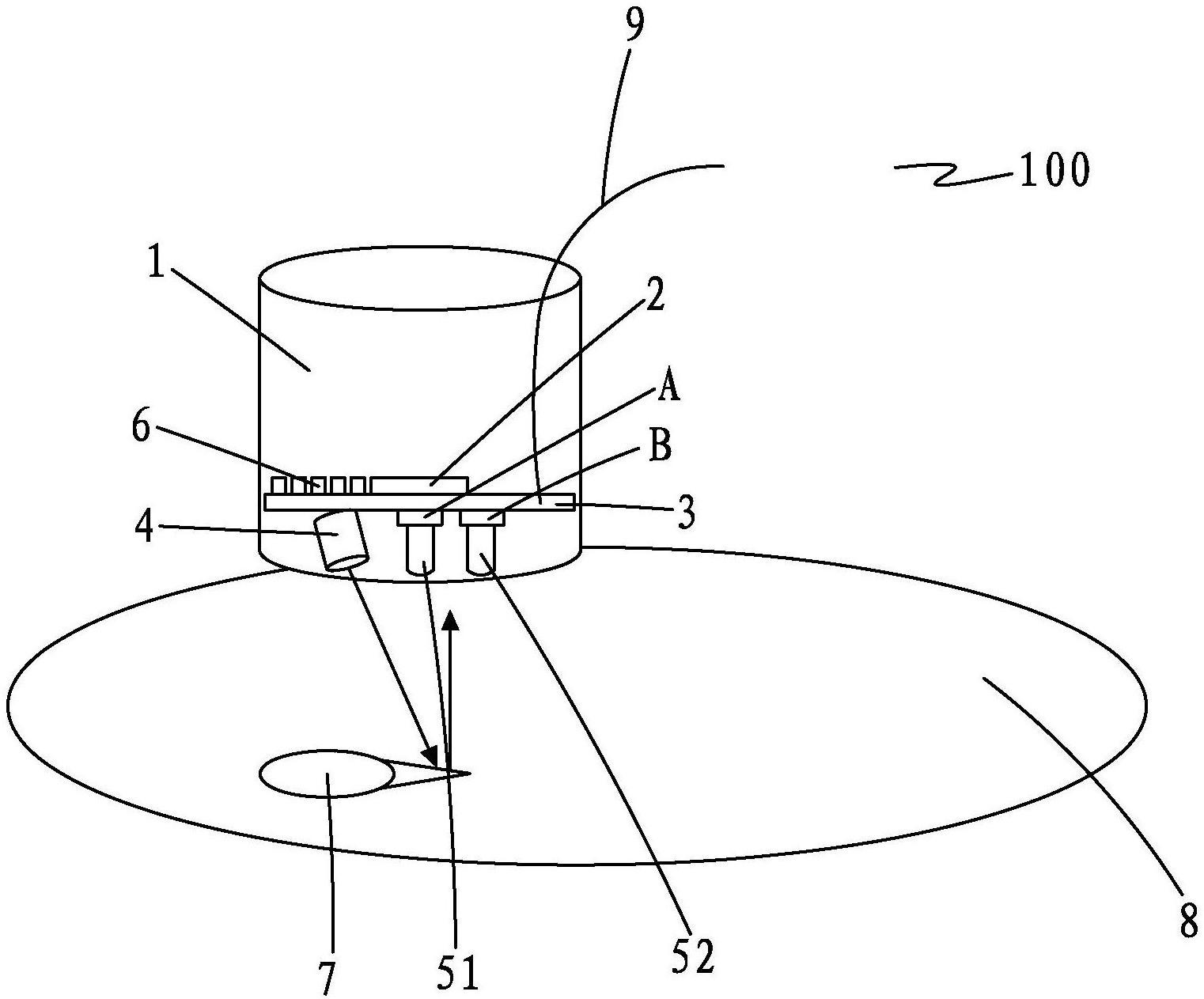 新专利:一种智能水表的光脉冲传感器