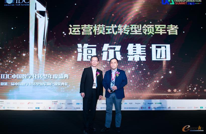 承载工业互联ICT基础 新华三助海尔拥抱大规模定制