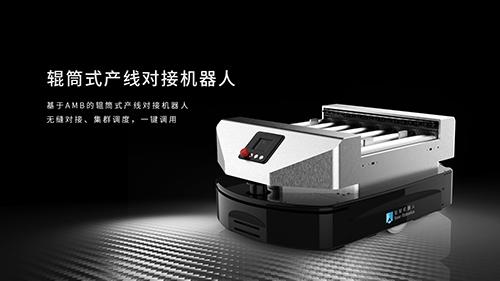 仙知产线对接机器人 智能不止一点点