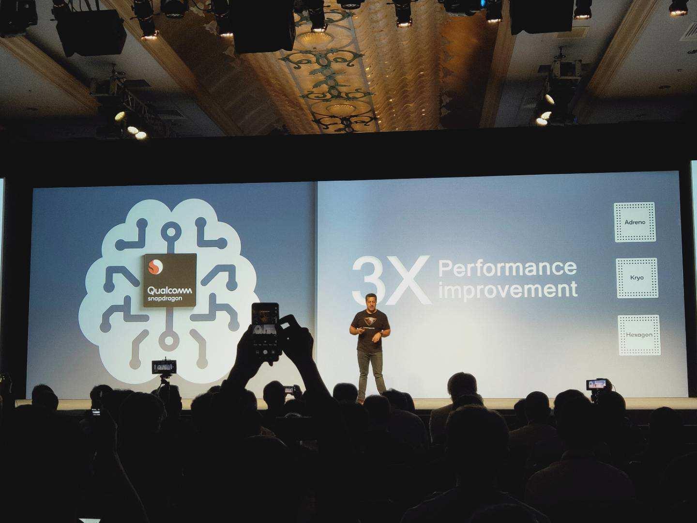 高通骁龙855发布:AI性能提升3倍 支持5G