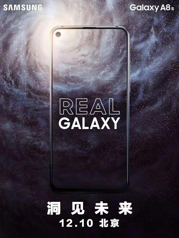 三星领先华为稳了!三星Galaxy A8s为何领先?