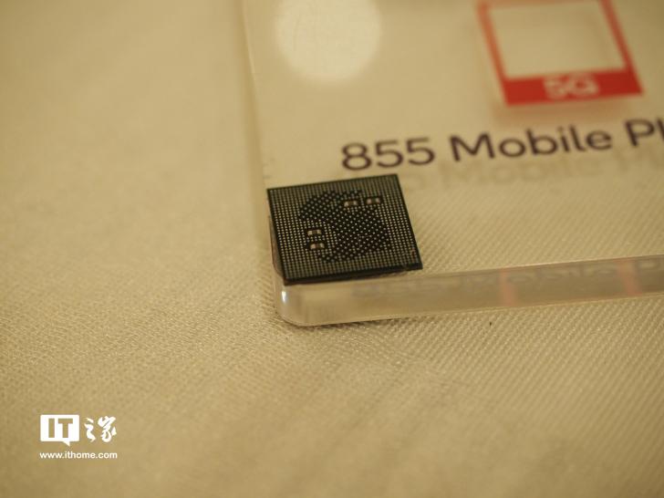 实拍高通骁龙855处理器