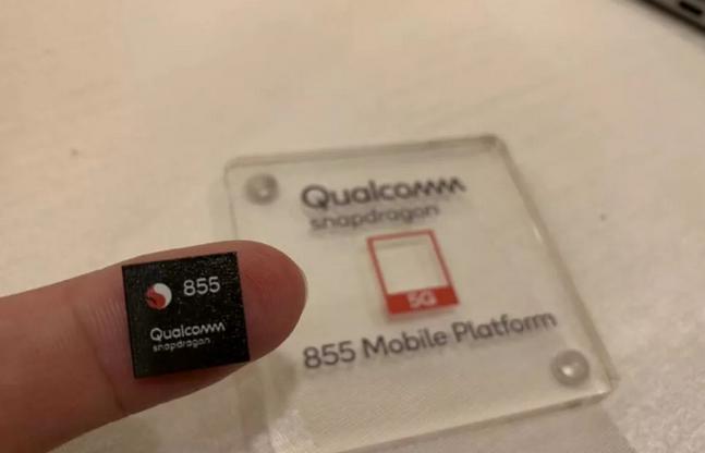 高通骁龙855强势上线:7nm工艺,性能较845提升至少3倍,支持5G
