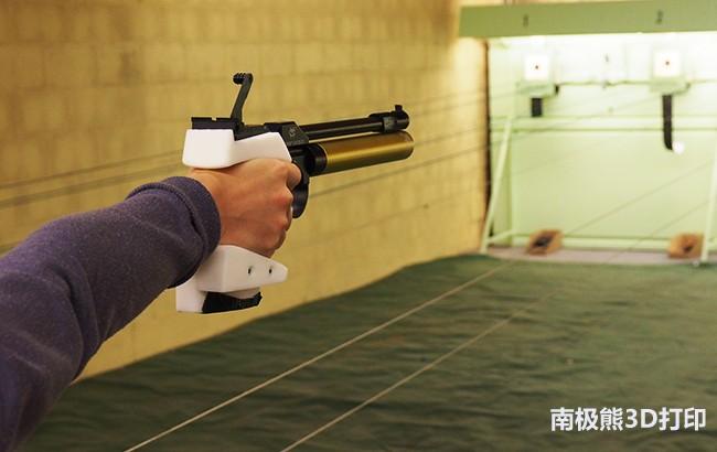 法国运动员测试3D打印气枪握把,平了奥运会纪录