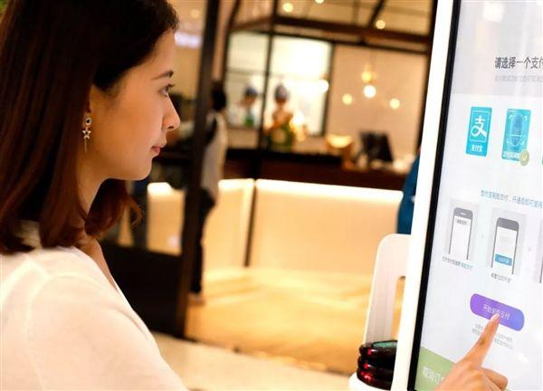 12月13日 支付宝将会发布全新刷脸支付产品