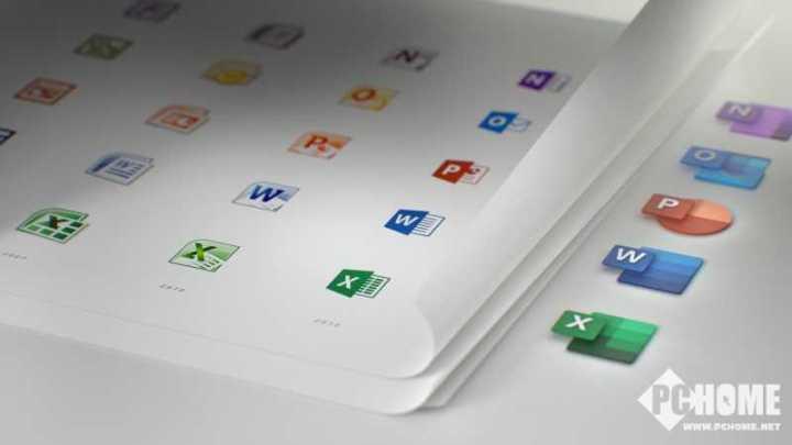 微软:将为Office套件加入一些AI功能