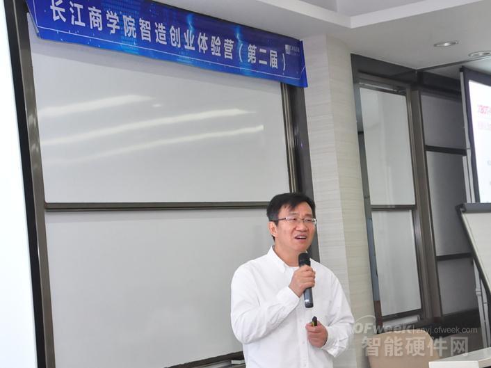 关于创业生态链 李泽湘教授在长江商学院说了这几点