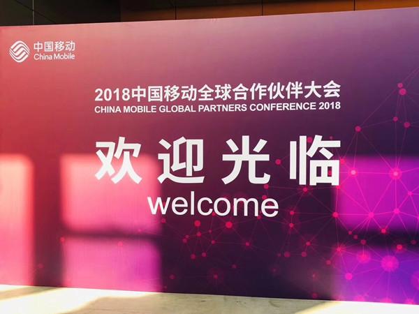 中国移动开启5G加速度 2019年17个城市提前尝鲜5G