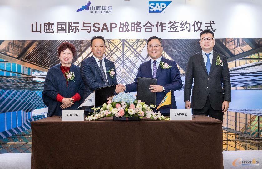 山鹰国际携手SAP共建数字化生态型造纸产业