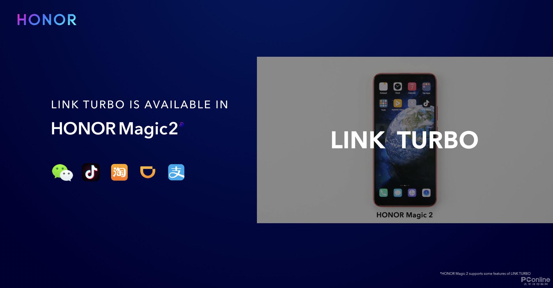 荣耀Magic2尝鲜,三大极致技术引领新全面屏时代