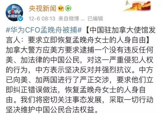 从华为危机看中国尚未掌控的核心技术清单:高端光缆、SDN等在列