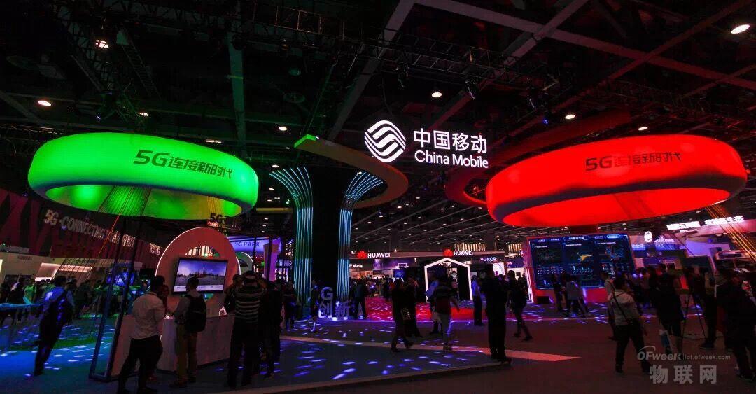 跨领域生态合作已成型,中国移动物联网联盟助力5G深度拓展