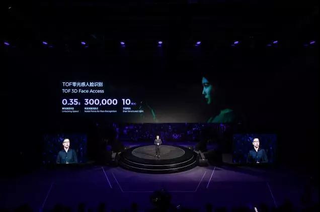 vivo NEX双屏版全球首发 摄像头供应商曝光