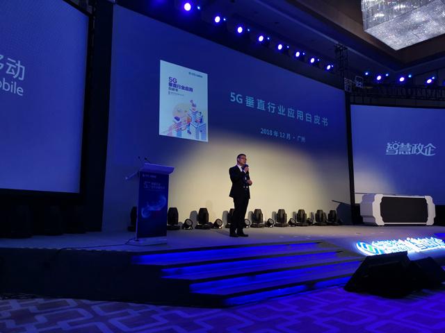 """運營商業務轉型""""下半場"""":看中國移動如何把握5G新""""風口"""""""