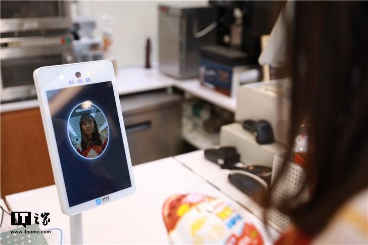 """日常靠脸吃饭:支付宝发布全新刷脸支付产品""""蜻蜓"""",采用3D结构光摄像头"""