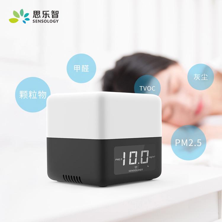 思乐智空气魔盒MEX-20P,守护你与家人的呼吸健康