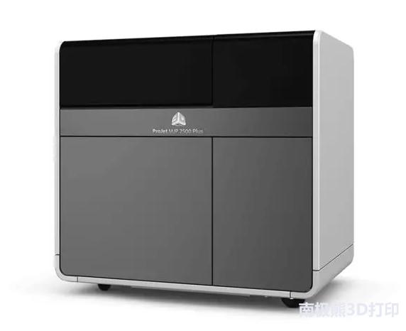 HOBS 3D收购佳能英国3D打印业务