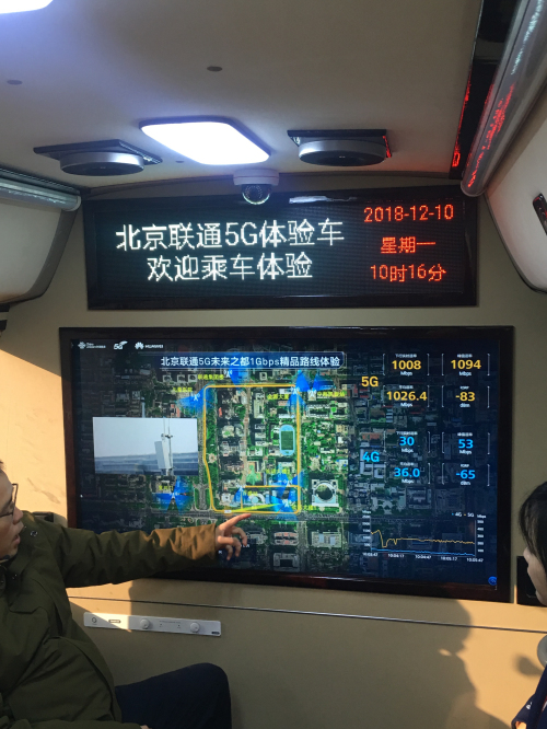 5G从这里起航:实测北京金融街5G精品路线