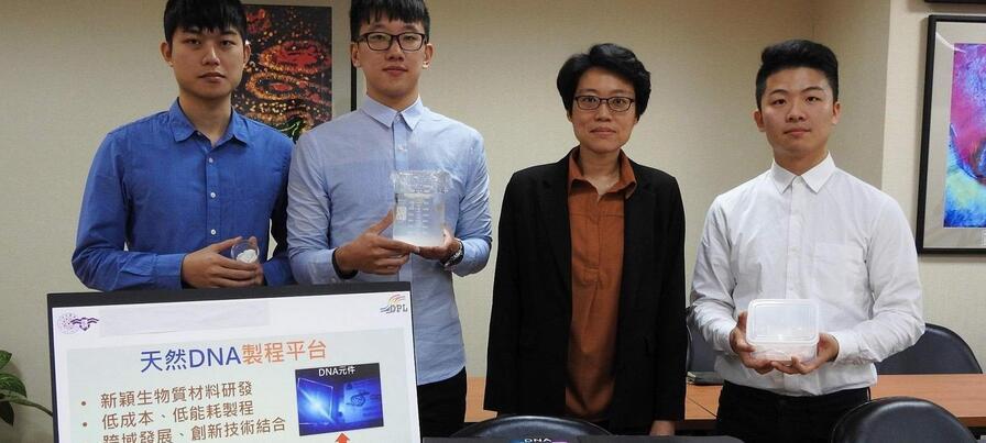 用鱼做光电元件?台湾团队开发创新DNA材料