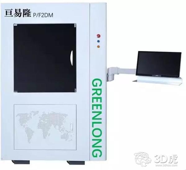 亘易隆研发基于金属注射成形(MIM)技术的金属3D打印机