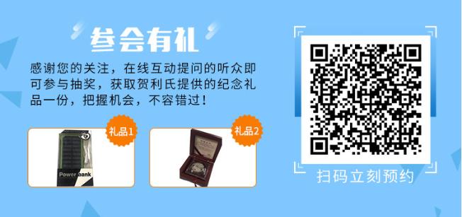 賀利氏:新型導電膠全面提升疊瓦組件性能