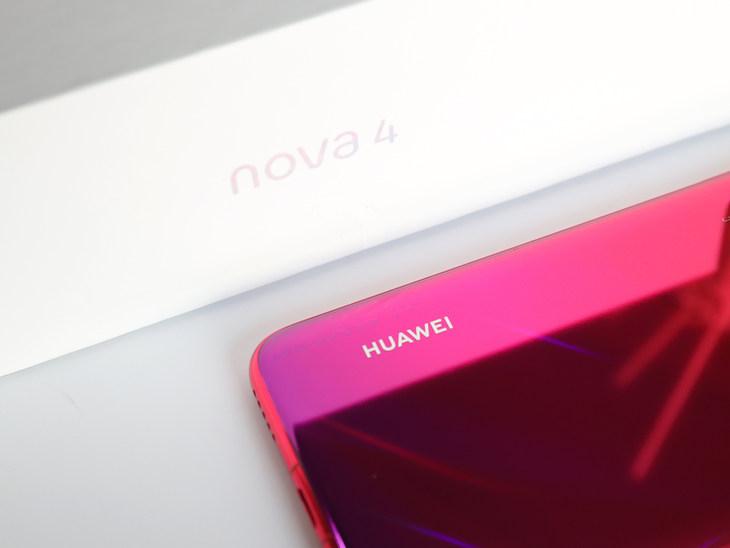 nova星人的新宠!华为nova 4评测:全新极点屏