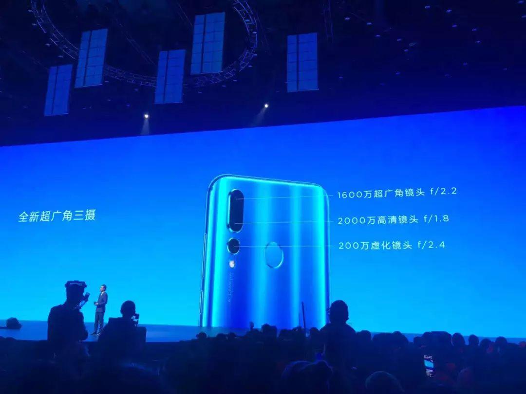 华为:华为nova 4正式发布 易烊千玺助阵 打孔屏 售价3099元起