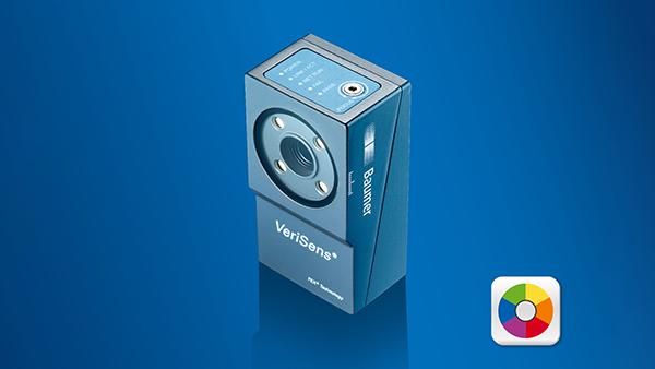 堡盟推出采用ColorFEX技术的紧凑型VeriSens视觉传感器
