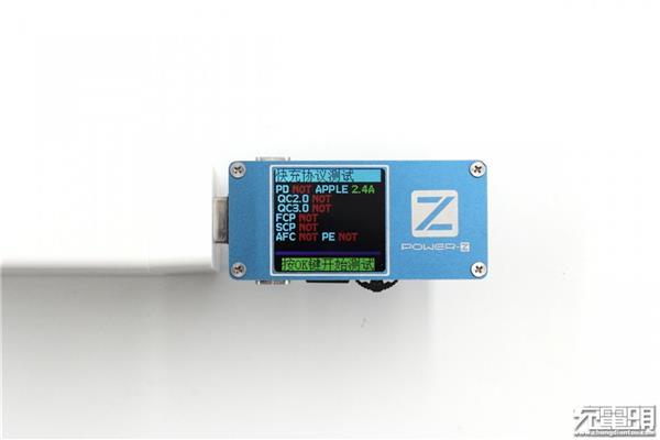USB-A/C 72W输出:网易智造四口快充电源体验