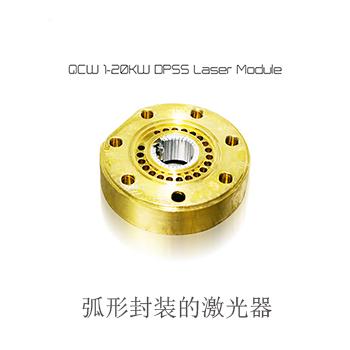 半导体弧形封装激光器的特点与应用