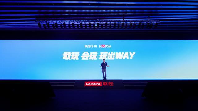 """联想年底一战:中国手机行业迎来""""危险的重新入局者"""""""