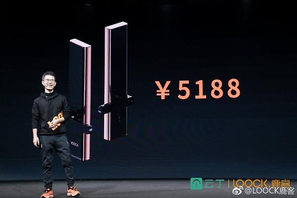 """5188元!鹿客Touch2 Pro发布:把门锁做成了""""手机"""""""