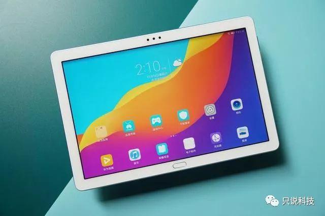 荣耀平板5评测:屏幕超大音效立体,价格不高用来盖泡面也不心疼