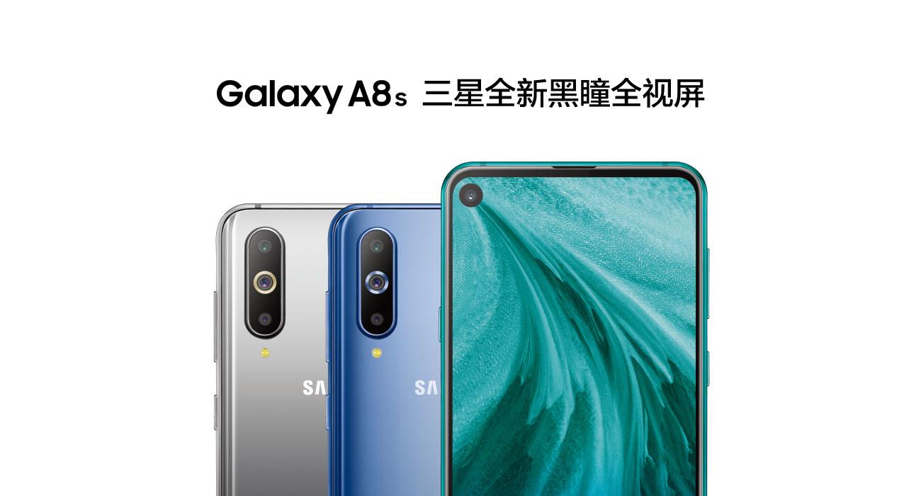 三星手机在中国已奄奄一息 能否靠挖孔屏打一个翻身仗?