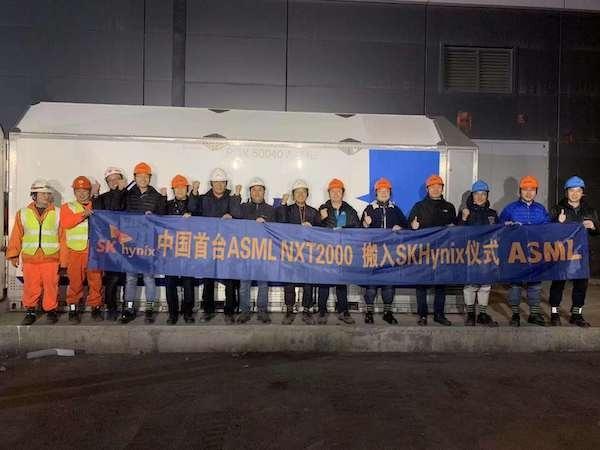 中国首台EUV光刻机正式入驻SK海力士无锡工厂