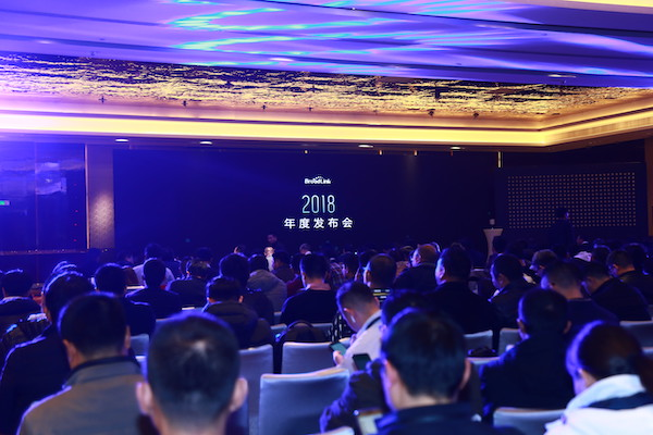 颠覆式创新+全开放平台 BroadLink面向全行业年度发布