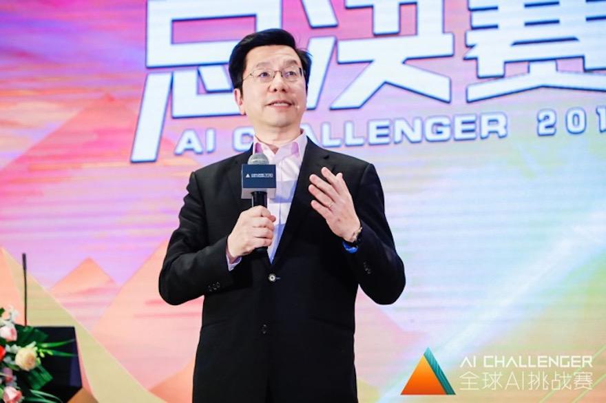 """在中国最高水准的AI竞赛里 这些""""冷门""""产业正从人工智能的赋能中受益"""